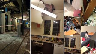 Ισχυρός σεισμός στη Νέα Ζηλανδία