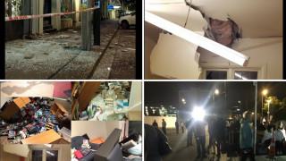 Σεισμός Νέα Ζηλανδία: Δύο οι νεκροί σύμφωνα με τις Αρχές της χώρας