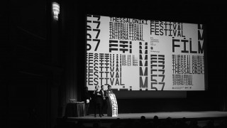 57ο Φεστιβάλ Κινηματογράφου Θεσσαλονίκης: τα highlights, τα βραβεία και οι αναμνήσεις μας σε καρέ