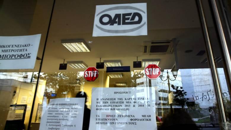 ΙΝΕ-ΓΣΕΕ: Στο 30.8% η πραγματική ανεργία για το δεύτερο τρίμηνο του 2016