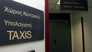 ΓΓΔΕ: Συμψήφισε επιστροφές φόρου με αρρύθμιστες οφειλές