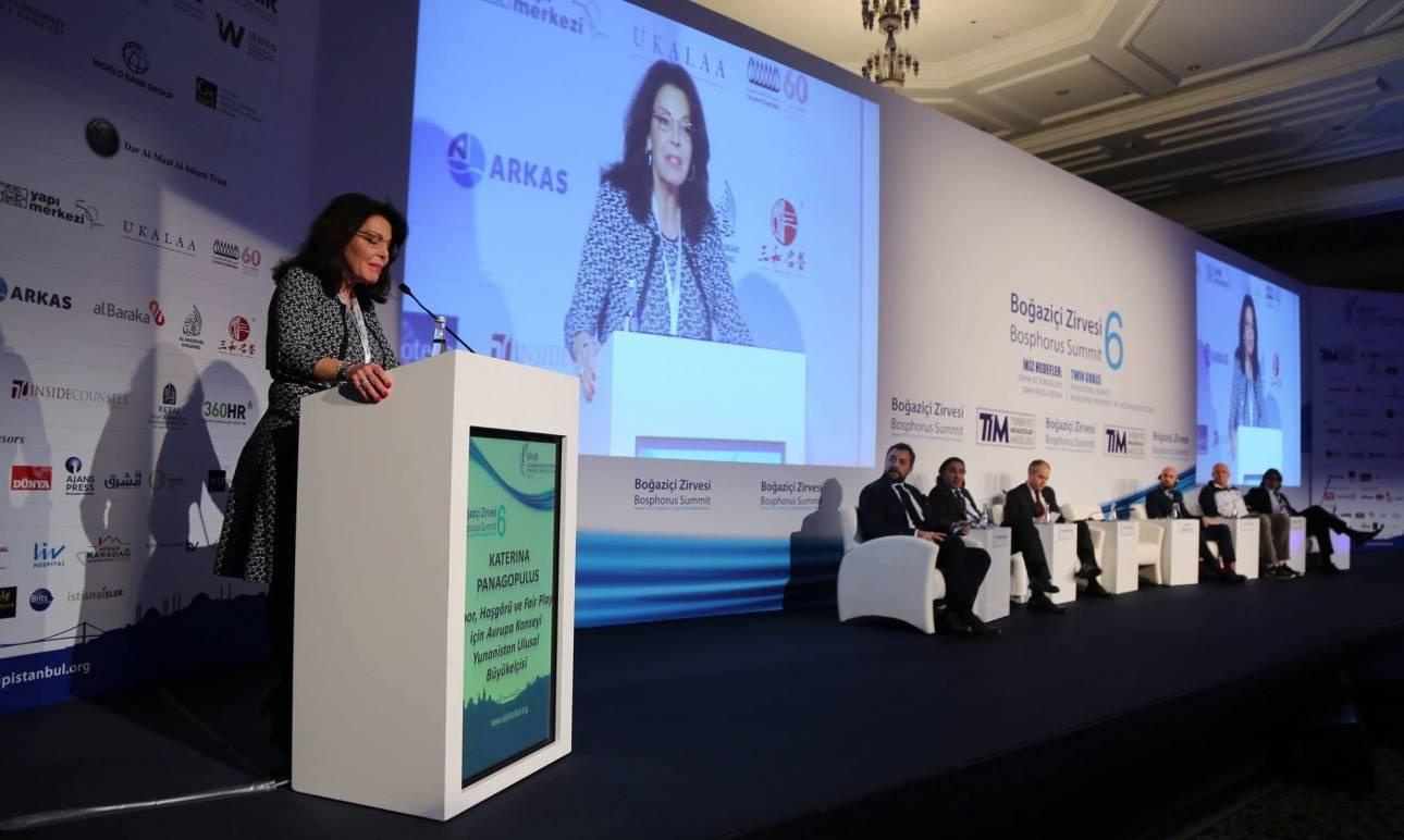 H Κατερίνα Παναγοπούλου για τον εθελοντισμό και τους ενεργούς πολίτες