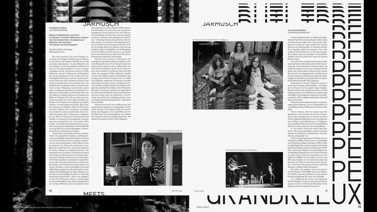 https://cdn.cnngreece.gr/media/news/2016/11/14/54505/photos/snapshot/57th-TIFF-Detail-4.jpg