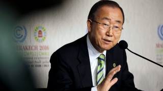 Μπαν Κι-μουν: Μήνυμα για περιορισμό των επιδοτήσεων ορυκτών καυσίμων