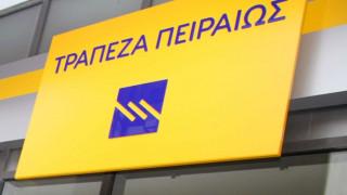 Τράπεζα Πειραιώς: Στα 14 εκατ. ευρώ τα καθαρά κέρδη στο 9μηνο