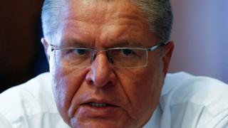 Ρωσία: Σε κατ' οίκον περιορισμό ο τέως υπουργός Οικονομίας