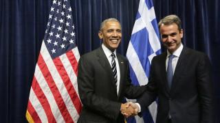 Επίσκεψη Ομπάμα: Τί συζήτησε ο Κυρ. Μητσοτάκης με τον Αμερικανό Πρόεδρο