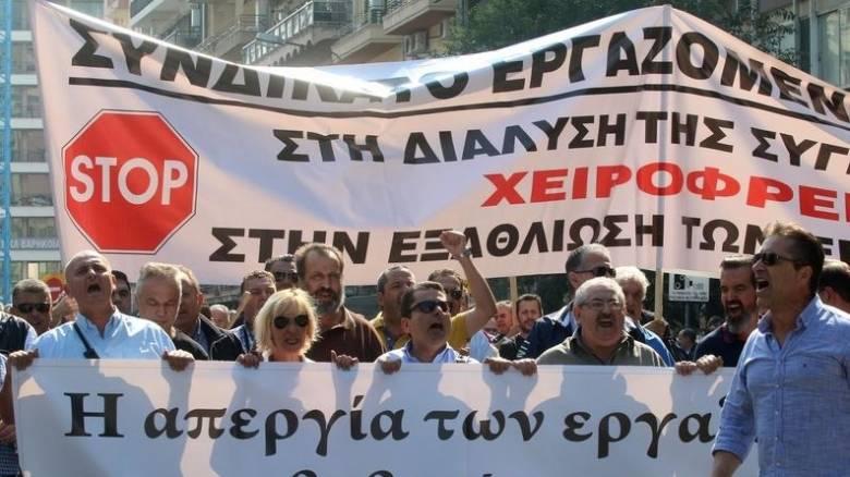 ΟΑΣΘ: Αναστολή της αυριανής κινητοποίησης αποφάσισαν οι εργαζόμενοι