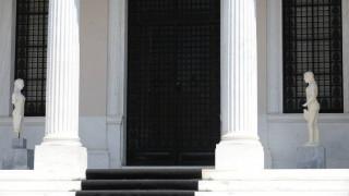Μαξίμου: Η ΝΔ προσπαθεί να μειώσει την αξία της επίσκεψης Ομπάμα
