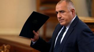 Βουλγαρία: Δεκτή από το κοινοβούλιο η παραίτηση Μπορίσοφ