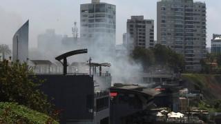 Περού: Τέσσερις νεκροί από πυρκαγιά σε εμπορικό κέντρο της Λίμα