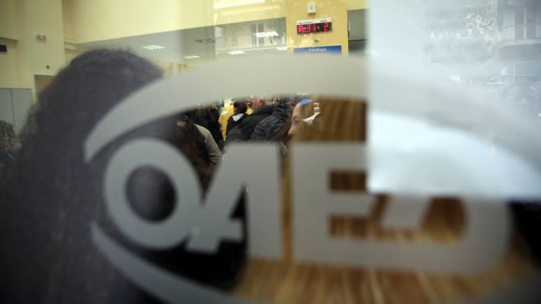 ΟΑΕΔ: Προκηρύσσεται εντός του μήνα το πρόγραμμα για 10.000 ανέργους