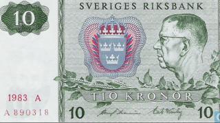 Προς κατάργηση των μετρητών στη Σουηδία