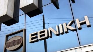 Για τις εξελίξεις στην Εθνική Τράπεζα ενημερώθηκαν οι θεσμοί
