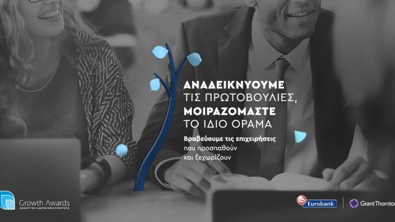 Growth Awards: Η καινοτομία και η νέα επιχειρηματικότητα στην Ελλάδα βραβεύονται