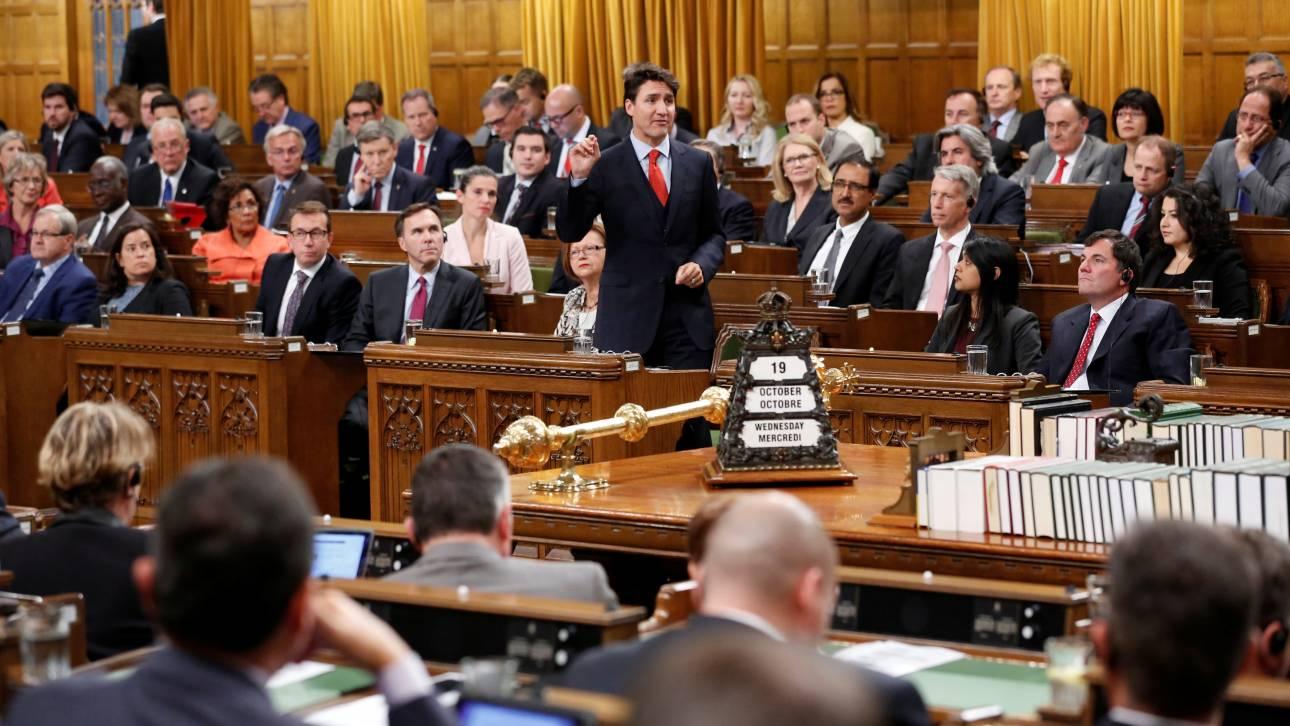 Ποια είναι η λέξη ταμπού που έχει φέρει τα πάνω-κάτω στην Βουλή του Καναδά; (pics)
