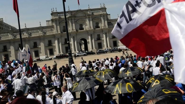Χιλή: Στους δρόμους οι δημόσιοι υπάλληλοι εξαιτίας των μικρών αυξήσεων στους μισθούς