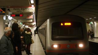 Άνοιξαν όλοι οι σταθμοί του μετρό