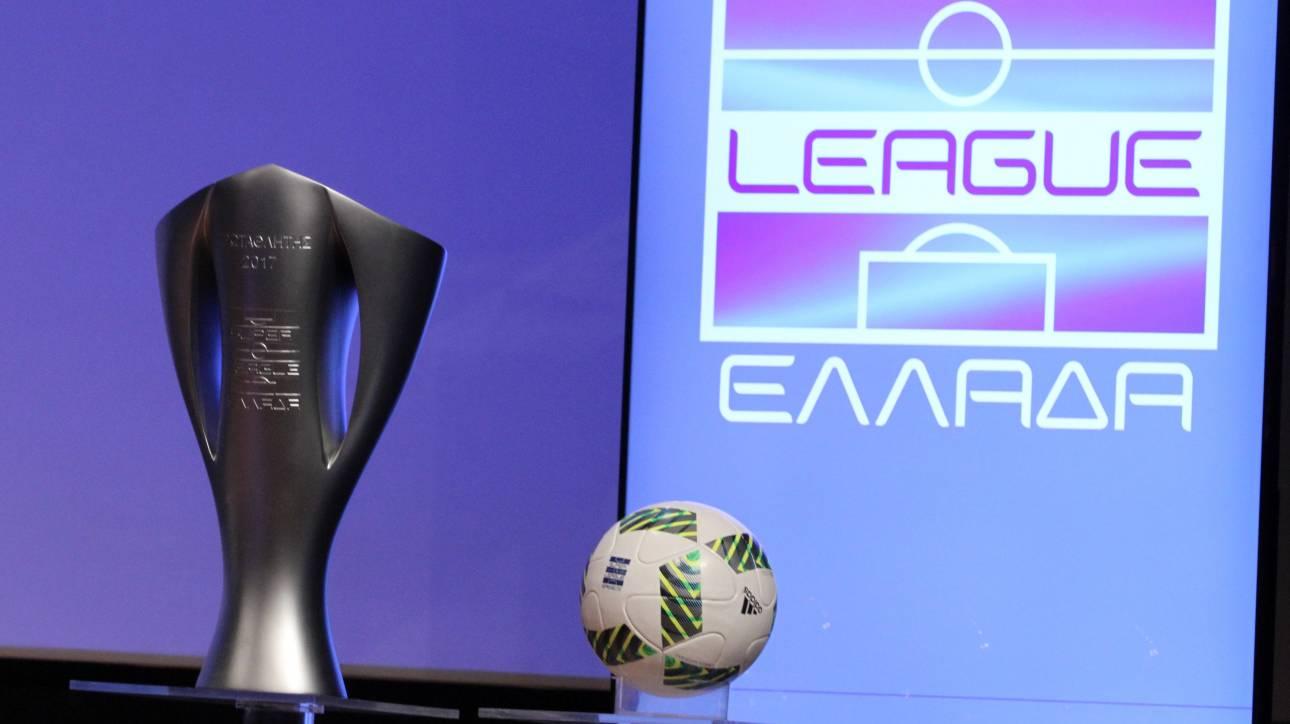 Super League: ξαναρχίζει το πρωτάθλημα