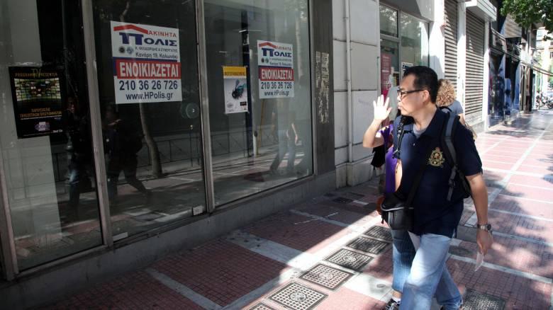 Επίδομα ενοικίου: Εγκρίθηκε η πληρωμή της 15ης δόσης
