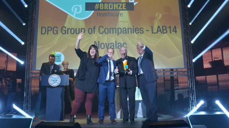 Το Bronze βραβείο στην κατηγορία Healthcare κέρδισε η εταιρεία Lab 14