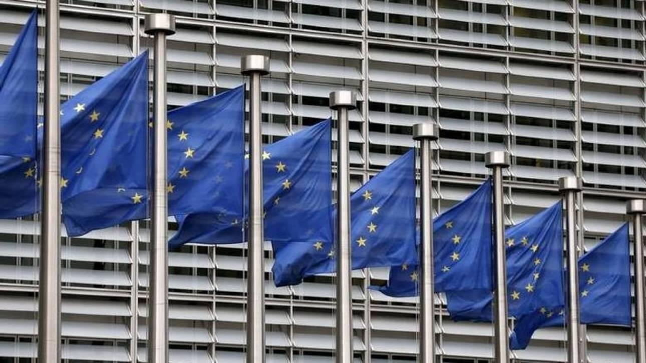 Άδεια εισόδου στην Ευρωπαϊκή Ένωση για 5 ευρώ