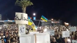«Περισσότερη αξιοπρέπεια» ζήτησαν χιλιάδες διαδηλωτές στο Μαρόκο