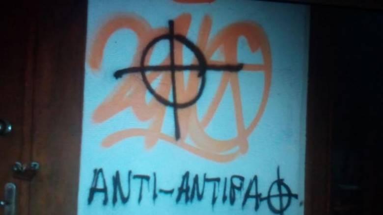 Επίθεση σε γραφεία του ΣΥΡΙΖΑ στη Θεσσαλονίκη