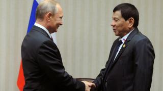 Ο πρόεδρος των Φιλιππίνων συναντήθηκε με τον «ήρωα του» Β. Πούτιν (pics)
