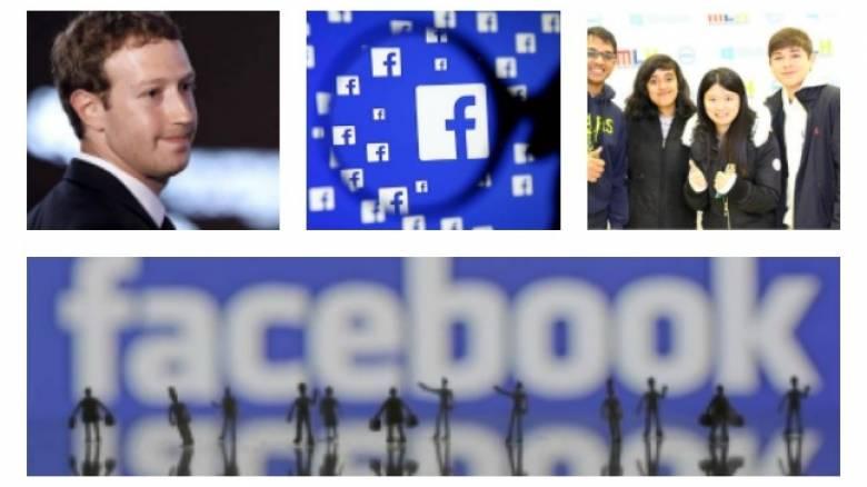 Ψεύτικες ειδήσεις στο Facebook. Κάποιοι τις βρήκαν όλες