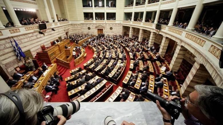 Κατατέθηκε ο προϋπολογισμός του 2017 στη Βουλή