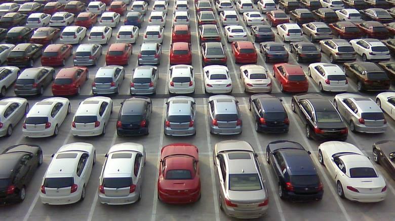 car Terminal copy