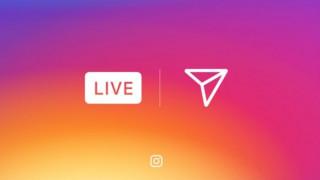 Νέα εφαρμογή Instagram: Live Video που αυτοκαταστρέφεται