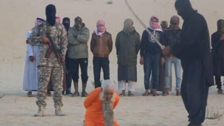Τζιχαντιστές του ISIS αποκεφάλισαν 100χρονο τυφλό κληρικό