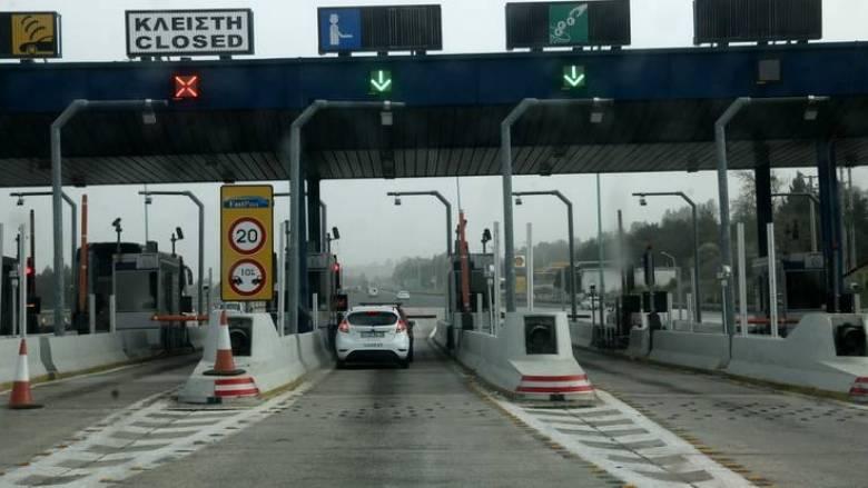 Νέες τιμές διοδίων στον αυτοκινητόδρομο Καλαμάτας