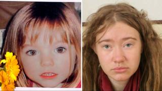 Μυστήριο στην Ιταλία με νεαρή άστεγη που μοιάζει με την μικρή Μαντλίν