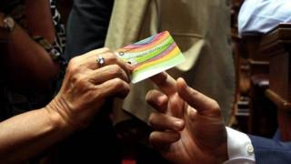 Πιστώνονται στους δικαιούχους τα επιδόματα σίτισης, ενοικίου και  το Κοινωνικό Εισόδημα Αλληλεγγύης