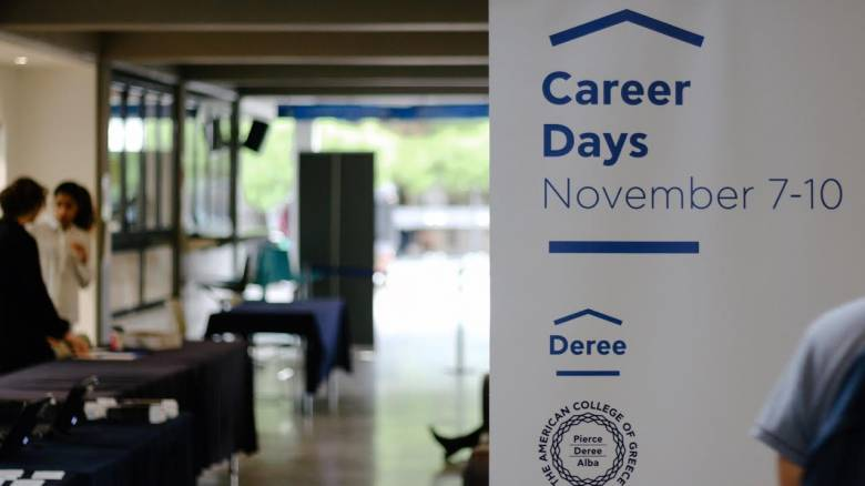 Career Days στο Deree: Από την εκπαίδευση στην απασχόληση!