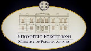 Υπουργείο Εξωτερικών: Δηλώσεις αμφισβήτησης της Συνθήκης της Λωζάνης είναι απαράδεκτες