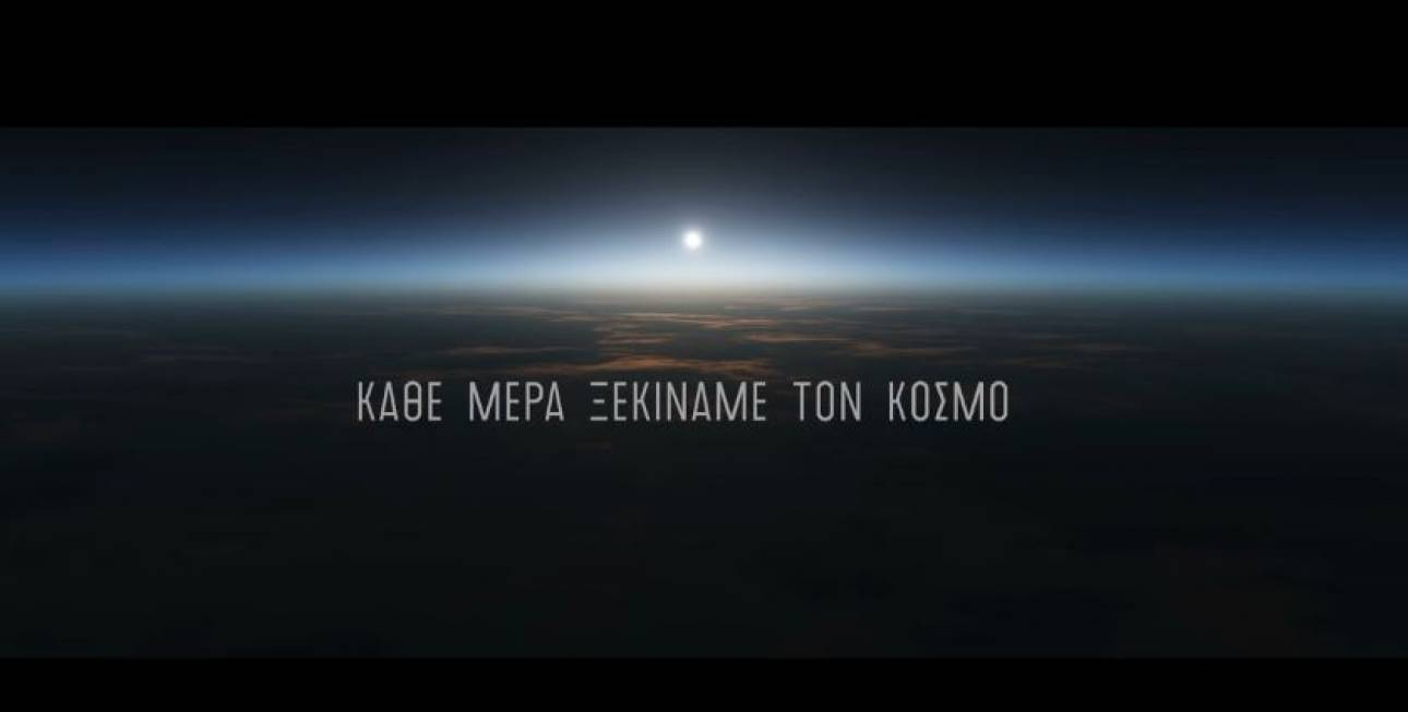 Ο Nescafé δημιουργεί το πιο πρωτότυπο βίντεο στο διαδίκτυο