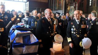 Πλήθος κόσμου αποχαιρέτησε τον Κωστή Στεφανόπουλο στην Πάτρα