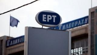ΕΡΤ: Το ΕΣΡ επιβάλλει την προβολή της Χρυσής Αυγής