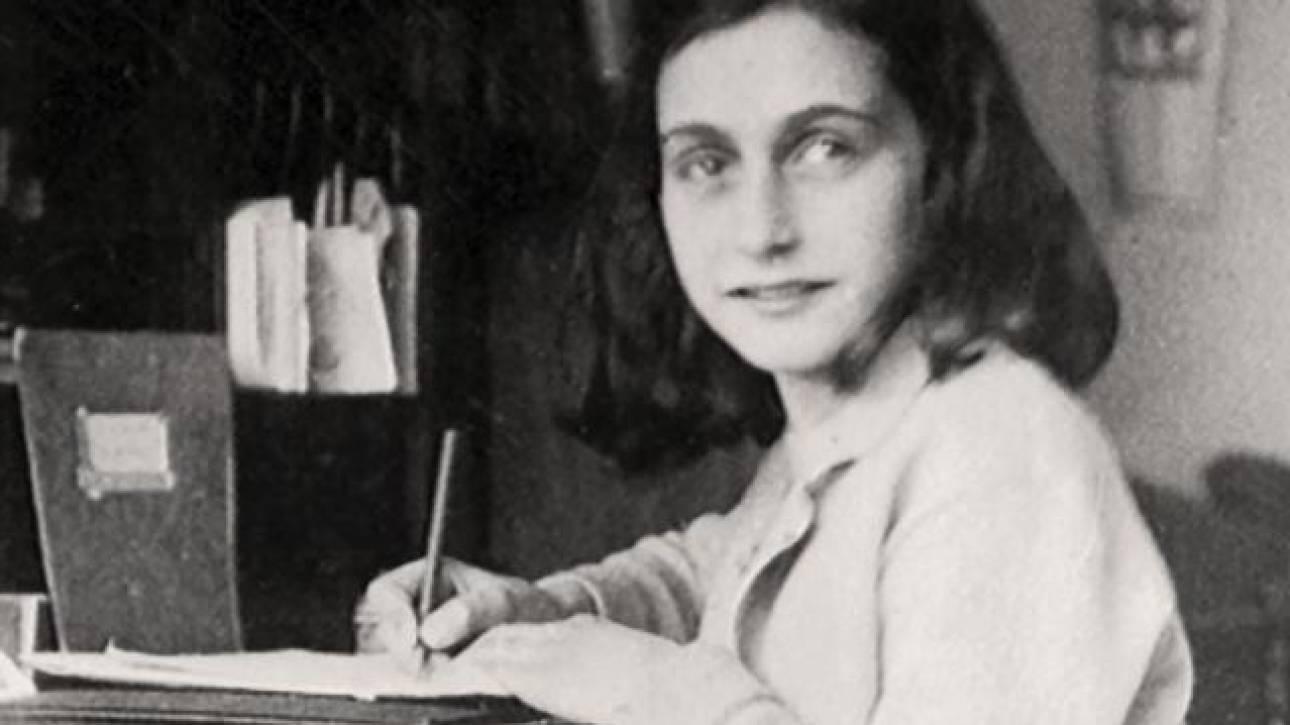 Δημοπρατήθηκε σπάνιο χειρόγραφο ποίημα της Άννας Φρανκ