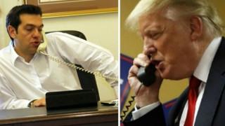 Τηλεφωνική επικοινωνία Τσίπρα με Τραμπ