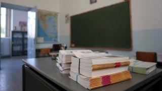 Κατακεραυνώνει την εκπαίδευση στην Ελλάδα έκθεση της Κομισιόν
