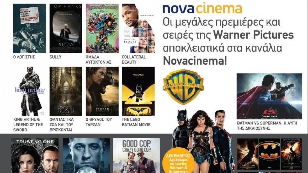 Η Νova και η Warner Bros. επεκτείνουν τη μακρόχρονη συνεργασία τους