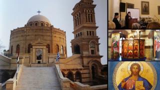 Άγ. Γεώργιος, Κάιρο: ξεφυλλίζοντας την ιστορία του εμβληματικού μοναστηριού