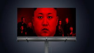 Είναι οι αιρετικοί Laibach ο πολιορκητικός κριός της Δύσης στη Βόρεια Κορέα;