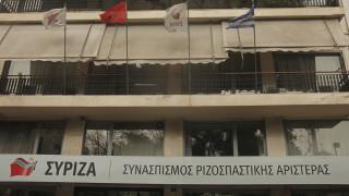 ΝΔ: Ο ΣΥΡΙΖΑ δεν δήλωνε στην Εφορία τα κεντρικά γραφεία του