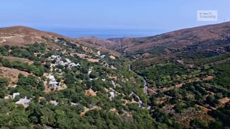 Το χωριό της Ελλάδας όπου μιλούν με σφυρίγματα